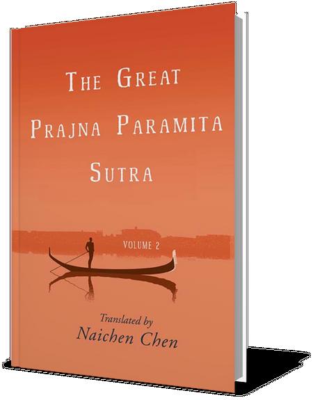 The Great Prajna Paramita Sutra, Volume 2 by Naichen Chen